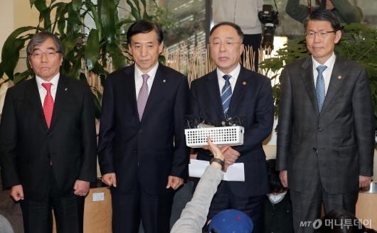 [사진]회의 마친 홍남기-이주열-은성수-윤석헌