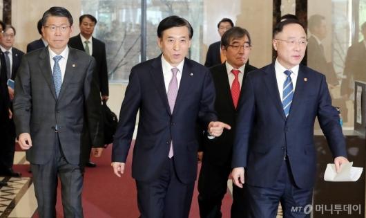 [사진]'한국 경제 방향은?'