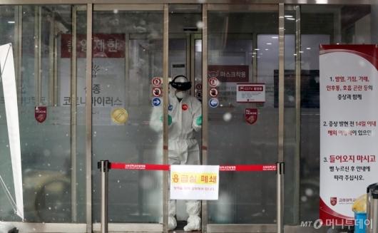 [사진]29번 다녀간 고대 안암병원 응급실 폐쇄