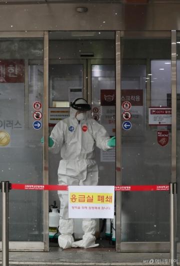[사진]'코로나19' 29번 환자 다녀간 고대안암병원 응급실 폐쇄