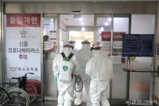 [사진]29번 확진자 다녀간 고대안암병원 방역 실시