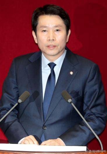 [사진]연설하는 이인영 원내대표