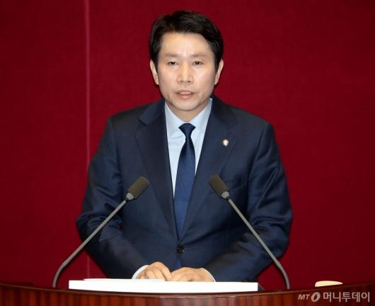 [사진]이인영, 교섭단체 대표 연설