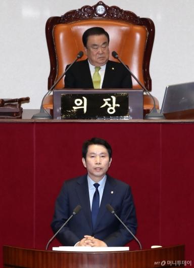 [사진]연설하는 이인영