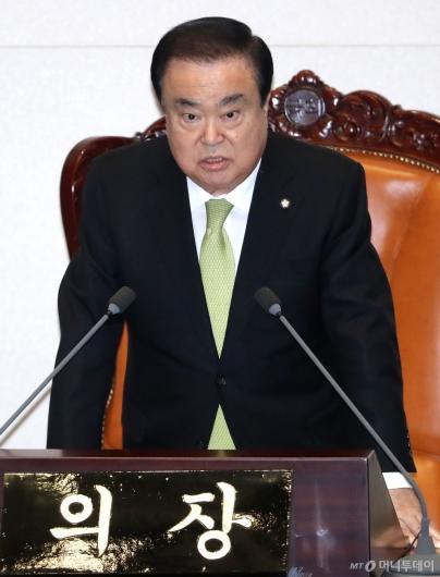 [사진]임시국회 개의 선언하는 문희상