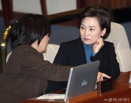[사진]대화하는 김현미-박영선