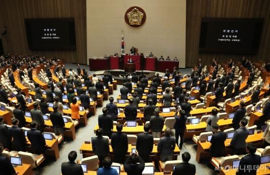[사진]국회 본회의 의원 선서