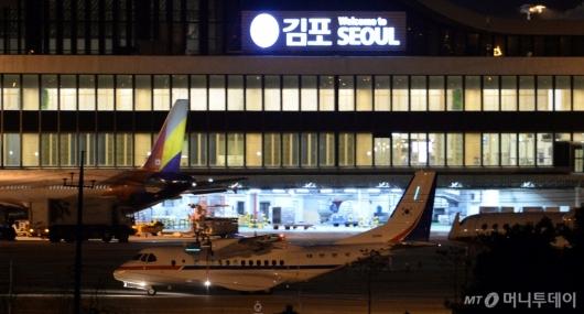 [사진]김포 도착한 대통령 전용기