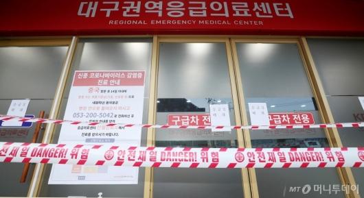 [사진]적막 감도는 경북대병원 응급실