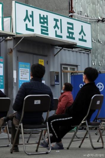 [사진]차례 기다리는 대구 시민들