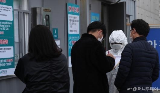 [사진]대구의료원 선별진료소 찾은 시민들