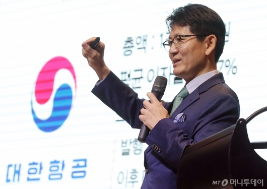 [사진]발표하는 강성부 대표