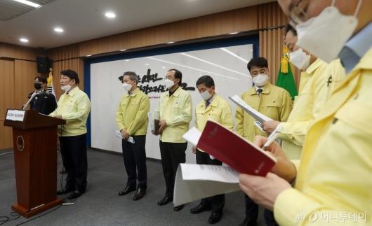 [사진]권영진 시장 '코로나19' 대응 정례 브리핑