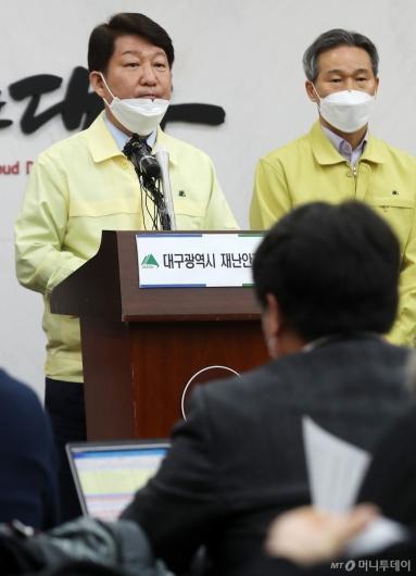 [사진]'대구 코로나19 확진자 31명' 브리핑 나선 권영진 시장