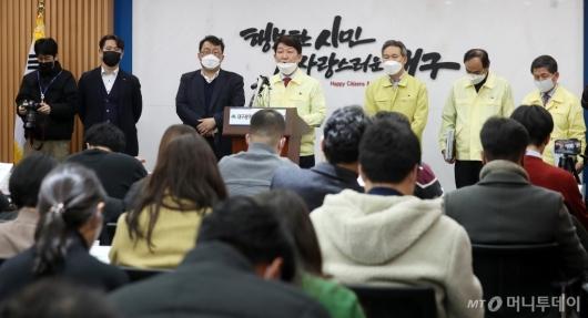 [사진]권영진 시장 '코로나19 대응 철저히 할 것'
