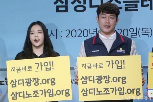 [사진]구호 외치는 김정란-이창완 공동위원장