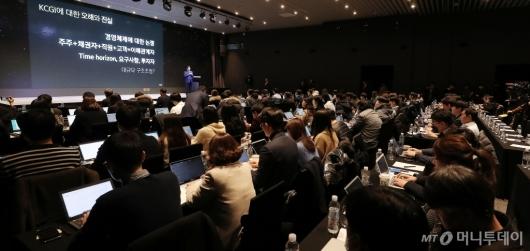 [사진]'한진그룹 정상화를 위한 주주연합 기자간담회'