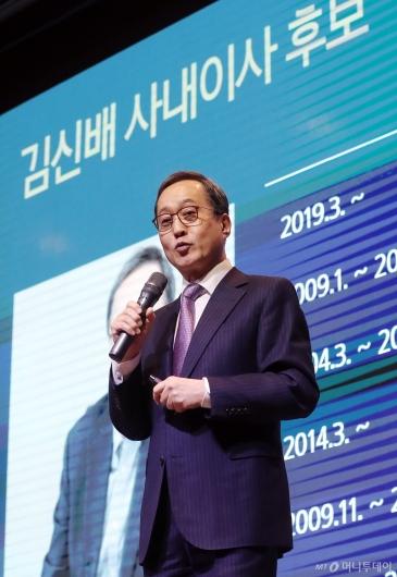 [사진]한진 사내이사 후보 김신배 전 SK 부회장