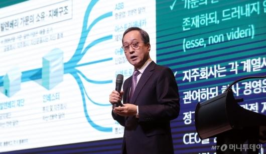 [사진]한진 경영에 대해 발표하는 김신배 전 SK부회장