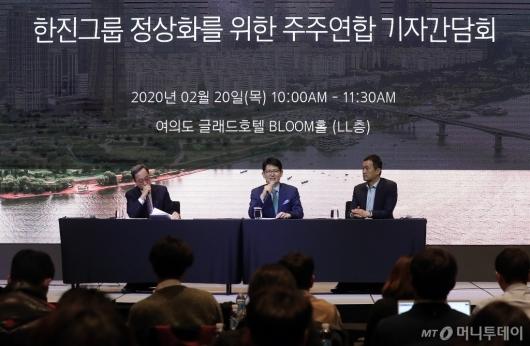 [사진]기자간담회 하는 강성부 대표
