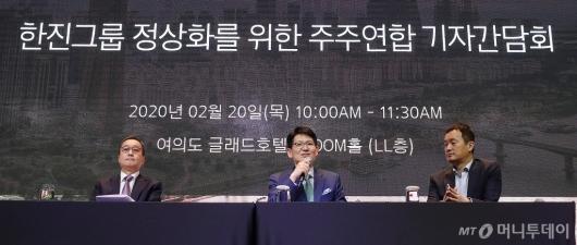 [사진]기자간담회 하는 강성부 대표-김신배 전 SK 부회장