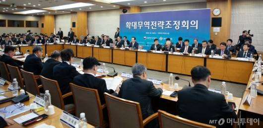 [사진]정세균 총리 '확대무역전략조정회의' 개최