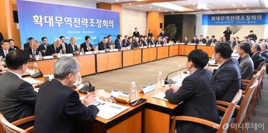 [사진]'확대무역전략조정회의'