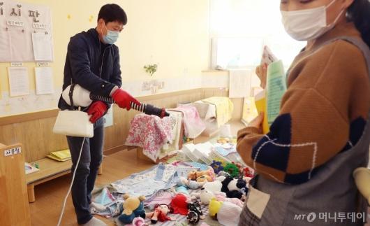 [사진]'아이들 장난감도 꼼꼼히'