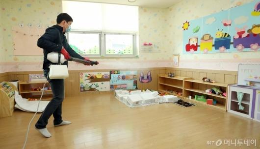 [사진]'어린이집을 지켜라!'