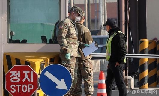 [사진]주한미군 대구 기지 필수 임무자 제외 '출입 제한'