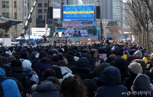 [사진]범투본, 도심 집회 강행