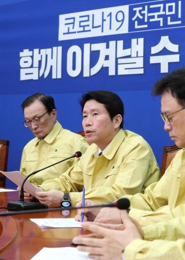 [사진]코로나19 관련 발언하는 이인영