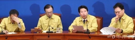 [사진]민주당, 코로나19 총력 대응