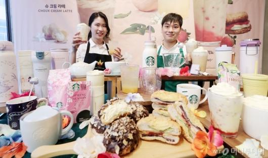 [사진]스타벅스, 봄 시즌 음료 '슈크림 라떼' 출시
