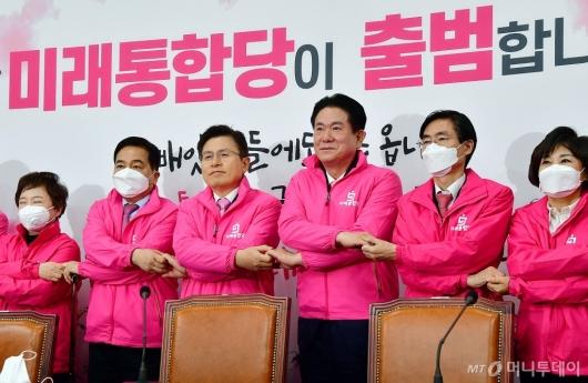 [사진]이동섭 의원 환영하는 미래통합당