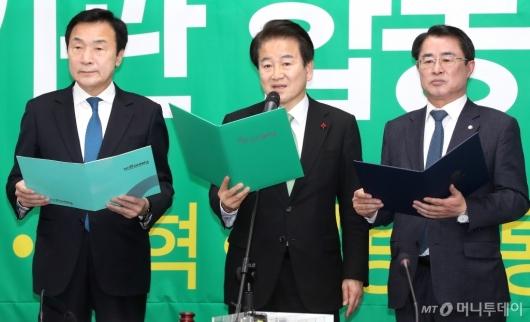 [사진]합당 선언문 낭독하는 정동영 대표