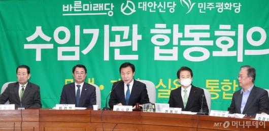 [사진]발언하는 손학규 대표
