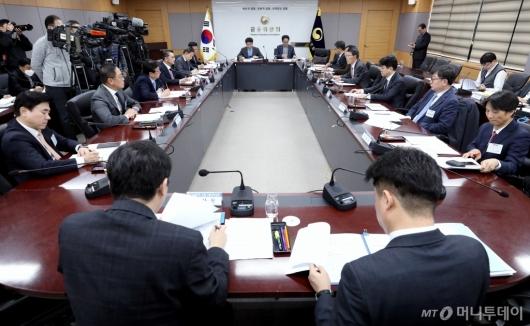 [사진]금융위 '금융그룹 CEO·전문가' 간담회 개최