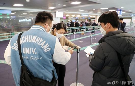 [사진]자가진단 앱 설치 확인 받는 중국 유학생