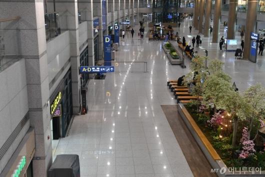 [사진]한산한 입국장