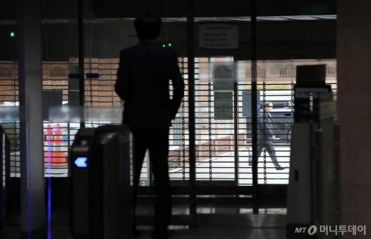[사진]닫힌 국회