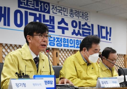 [사진]고위당정협의 발언하는 김상조