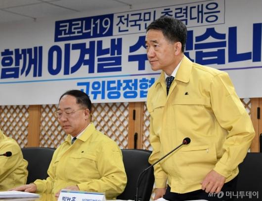 [사진]고위당정협의 참석한 박능후 장관