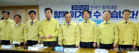 [사진]코로나19 대응 논의하는 당정청