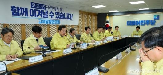 [사진]코로나19 대응 논의하는 이낙연