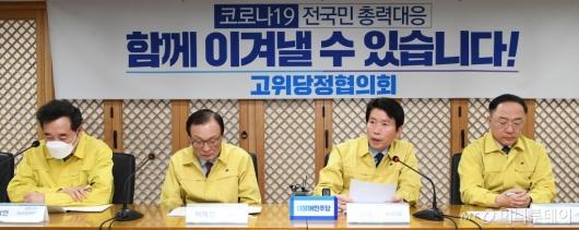 [사진]코로나19 대응 논의하는 이인영