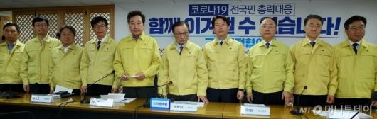 [사진]코로나19 대응 위해 모인 당정청