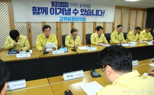 [사진]코로나19 대책 논의하는 이낙연 위원장