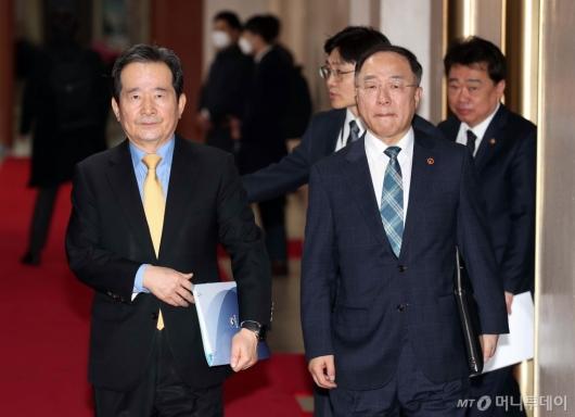 [사진]국무회의 참석하는 정세균 총리-홍남기 부총리
