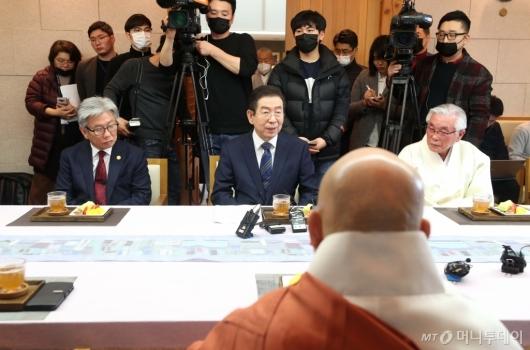 [사진]종교계 지도자 만난 박원순 시장